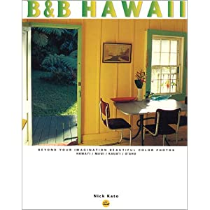 B&B HAWAII