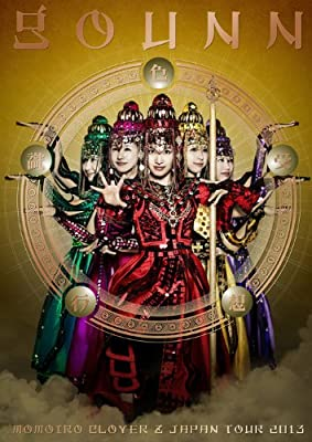 ももいろクローバーZ JAPAN TOUR 2013「GOUNN」LIVE DVD