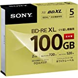 ソニー 日本製 ビデオ用BD-RE XL 書換型 片面3層100GB 2倍速 ホワイトワイドプリンタブル 5枚 5BNE3VCPS2