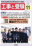 �H���Ǝ� 2010�N 11���� [�G��]