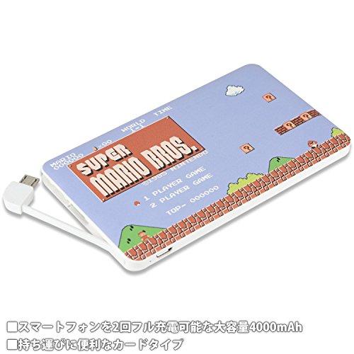 グルマンディーズ スーパーマリオブラザーズ USB出力リチウムイオンポリマー充電器 ステージ1 mrb-03a