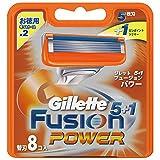 ジレット フュージョン 5+1 パワー 替刃8個入