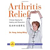 Arthritis Relief: Chinese Qigong for Healing and Prevention ~ Yang Jwing-Ming