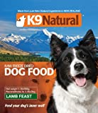 [K9 Natural] フリーズドライ ラム 500g(水やぬるま湯で戻すと2kg分)(正規輸入品)