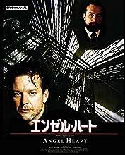 エンゼル・ハート [Blu-ray]
