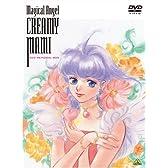 魔法の天使クリィミーマミ DVDメモリアルボックス