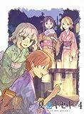 TVアニメ『夏色キセキ』4【完全生産限定版】 [Blu-ray]
