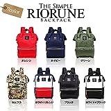 Riorune リュックサック 大容量 リュック デイパック 大学生 高校生 通学 メンズ レディース