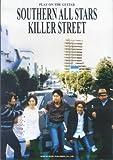 ギター弾き語り サザンオールスターズ/キラーストリート