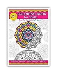 Adult coloring book : Relaxing Mandalas Volume 04 Spiral bound,stress relieving patterns for all