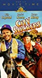 City Slickers [VHS]