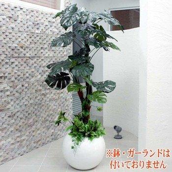 人工観葉植物 モンステラ 160cm