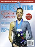 International Figure Skating [US] February 2012 (単号)