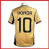 サッカーユニフォーム 【2014モデル】 ◆ACミラン サード 3rd ◆本田圭佑 背番号 10 ◆レプリカサッカーユニフォーム ◆大人用