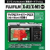 【アマゾンオリジナル】 ETSUMI 液晶保護フィルム デジタルカメラ液晶ガードフィルム FUJIFILM X-M1専用 ETM-9170