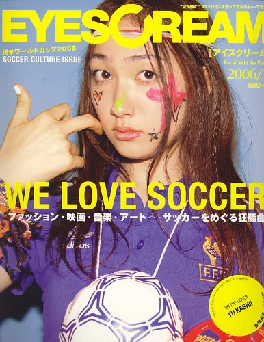 EYESCREAM (アイスクリーム) 2006年 07月号 [雑誌]