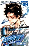 家庭教師ヒットマンREBORN! 34 (ジャンプコミックス)