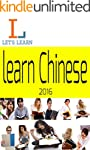 Let's Learn -  learn Chinese (English...
