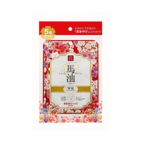 日本Lishan马油面膜 胎盘素精华薏仁精华美白