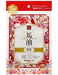 日亚:马油家族新成员,日本spc马油胎盘素精华面膜,宜人樱花香型