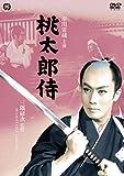 桃太郎侍(1957)[DVD]