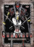 echange, troc Gungrave, partie 2 - Coffret Digipak 3 DVD