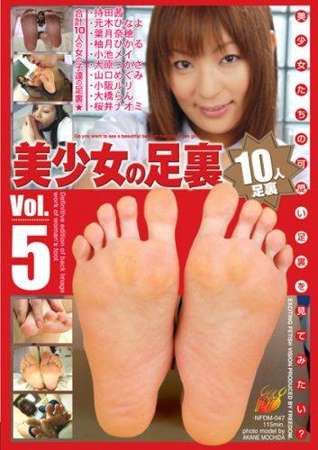 美少女の足裏Vol.5  NFDM-047