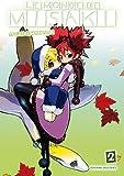 echange, troc Yuji Iwahara - Le monde de Misaki, Tome 2 :