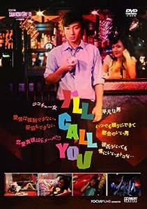 YOU [DVD]DVD-アレックス・フォン ...