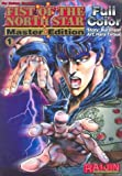 img - for Fist of the North Star: Master Edition, Vol. 1 book / textbook / text book