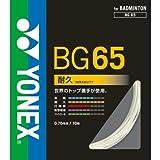 Yonex BG-65 Badminton String Set