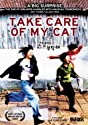 Take Care of My Cat (WS) [DVD]<br>$720.00