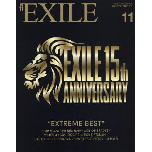 月刊EXILE(エグザイル) 2016年 11 月号 [雑誌]