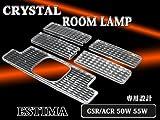 エスティマ ACR/GSR 50/55系 フロントコントロールスイッチ有タイプ専用 クリスタルレンズ 5ピース ESTIMA