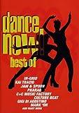 Dance Now! - Best Of