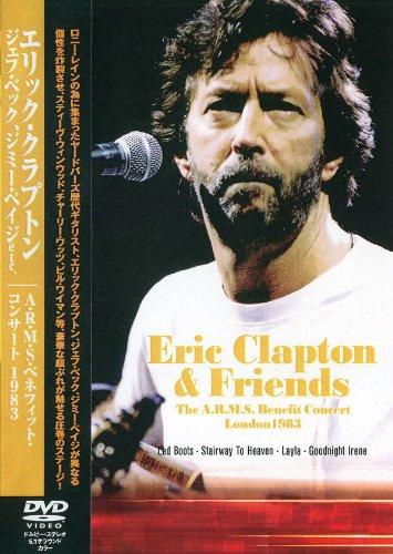 エリック・クラプトン ジェフ・ベック、etc. PSD-2031 [DVD]