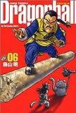 ドラゴンボール—完全版 (06) (ジャンプ・コミックス)