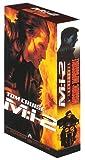echange, troc Coffret Mission Impossible 2 DVD : Mi-1 / Mi-2