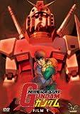 echange, troc Mobile Suit Gundam - Movie I [Import anglais]