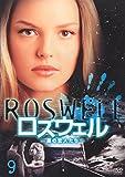 ロズウェル/星の恋人たち vol.9[DVD]