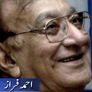 Selected Urdu Poetry (Ahmed Faraz) | [Ahmed Faraz]