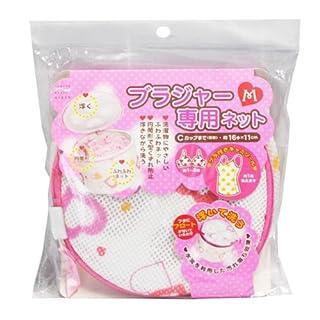 洗濯ネット ブラジャー専用 M LH-041