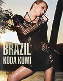 倖田來未写真集 『 BRAZIL 』