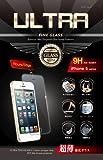 【1年保証・指紋認証のiPhone5Sには、ラウンドエッジ加工の0.15mmが必須】Ultra Fine Glass 強化ガラス液晶保護フィルム(高鮮明・スクラッチ防止・気泡ゼロ・指紋防止機能) (iPhone5 Series)