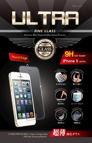 【1年保証・0.33mm・2.5TR ラウンドエッジ加工】ULTRA FINE GLASS 強化ガラス液晶保護フィルム(背面用衝撃吸収フィルム同梱・高鮮明・スクラッチ防止・気泡軽減・指紋防止機能) (0.33mm 2.5TRラウンドエッジ, iphone5/5s/5c)