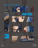 攻殻機動隊ARISE (GHOST IN THE SHELL ARISE) 3 [Blu-ray] -