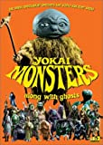 echange, troc Yokai Monsters: Along With Ghosts [Import USA Zone 1]