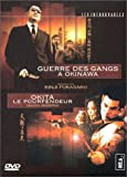 echange, troc Coffret Fukasaku 2 DVD - Vol.2 : Guerre des gangs à Okinawa / Okita le pourfendeur