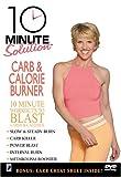 10 Minute Solution: Carb Burner [DVD] [Import]