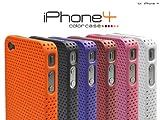 ブラック■iPhone4専用メッシュ仕様カラーケース